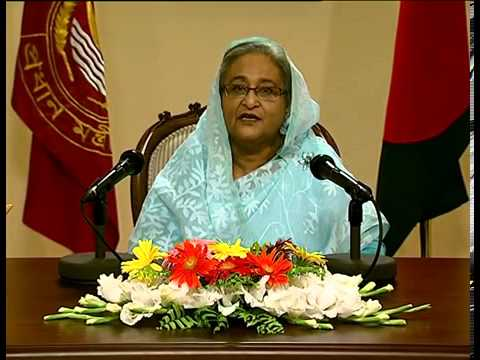Message from Bangladesh's Prime Minister Sheikh Hasina