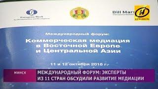 брачный договор судебная практика примеры Портал правовой информации Видео