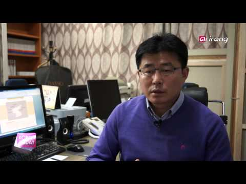 Korea Today Ep449 UN calls on N. Korea for human rights,Wall-climbing robots