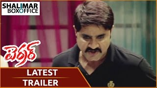 Terror Telugu Movie Trailer 01 || Srikanth, Nikitha ||