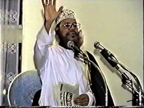 Bangla Waz Part 6 Last Part Allama Sayedee East London Mosque 2000