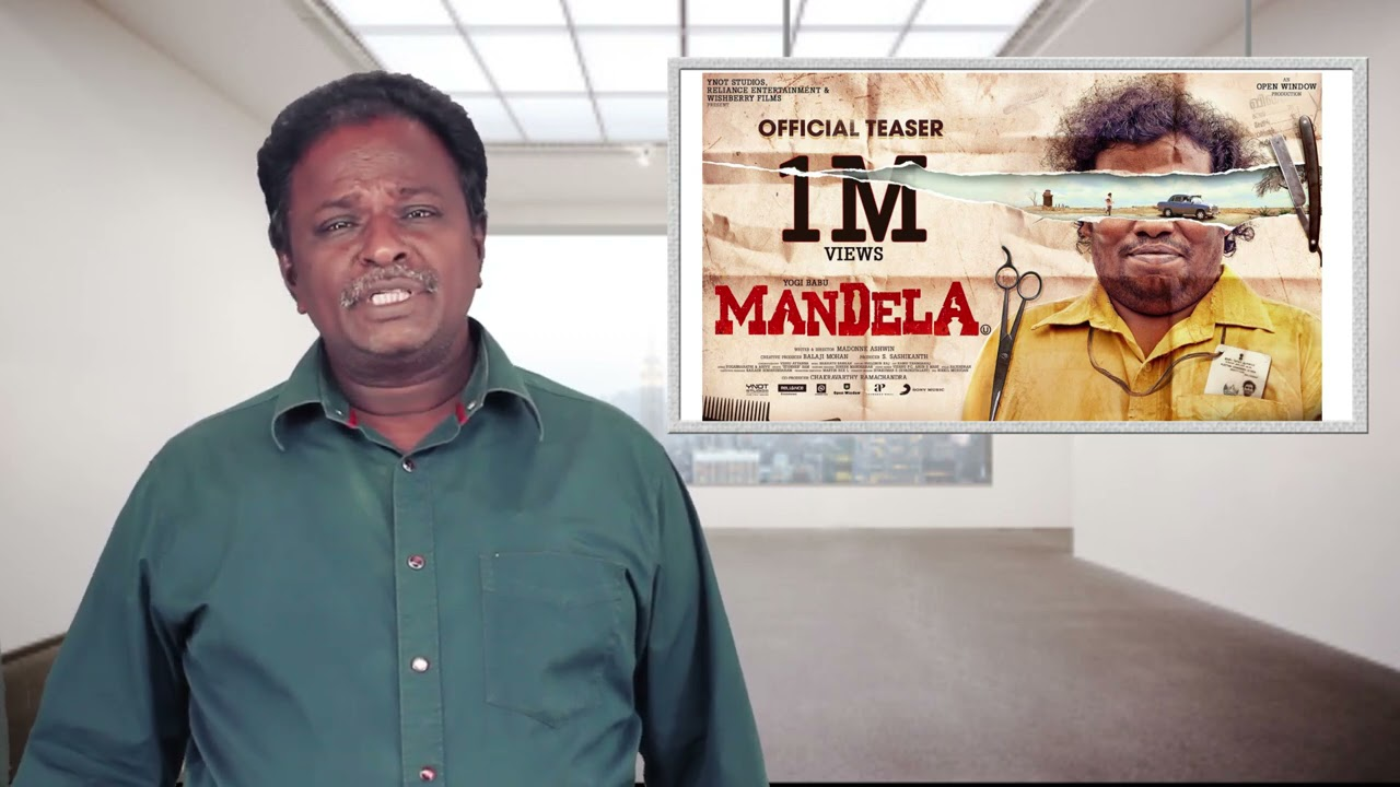 MANDELA Review - Mandella - Yogi Babu - Tamil Talkies