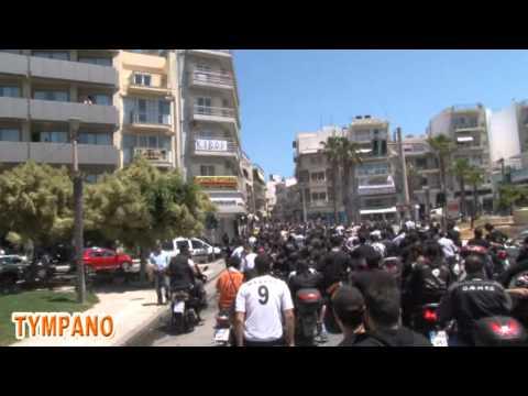 Hình ảnh trong video ΟΦΗ PAGOYRIA ΠΟΡΕΙΑ ΓΗΠΕΔΟ 1