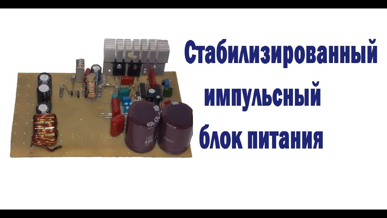 Винегрет - рецепт, фото, как приготовить вкусно 529