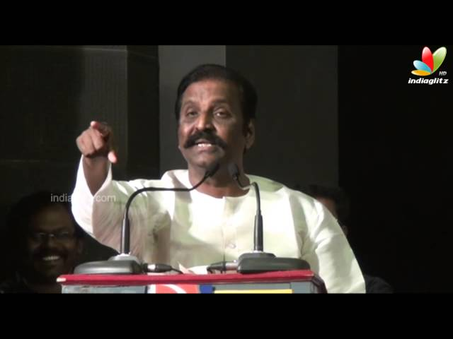 Vairamuthu wishes Ilaiyaraja to recover soon! | Gangaru Movie Audio Launch | Seeman