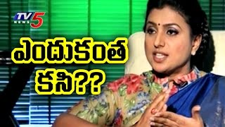 Reasons Behind YSRCP MLA Roja Leaving TDP..