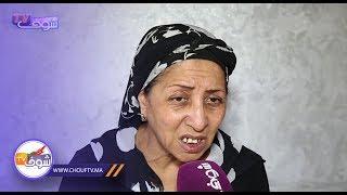 نــداء جد مؤثر على لسان ابنة أخ الحاجة الحمداوية أيام قبل عيد الأضحــى | حالة خاصة
