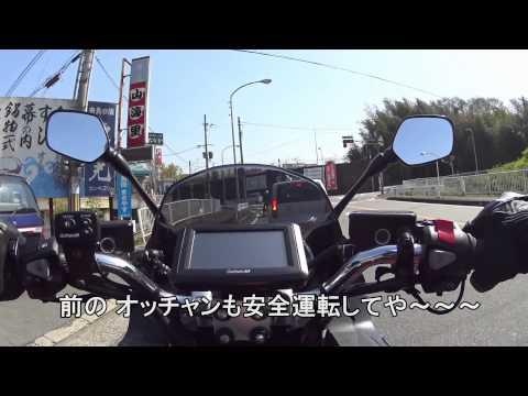 CB1300SB 十津川ツーリング 谷瀬の吊り橋(日本一)