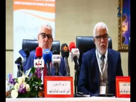 """بنكيران : لا يمكن للملك أن يفرج """" كربات """"بعض الشعوب الإفريقية ونهينو الشعب المغربي وربما المراحل القادمة صعبة…فيديو"""