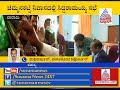 Karnataka Polls Three Candidates Filed Nomination for Badami Seat