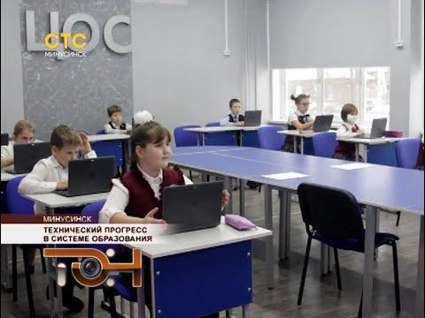Технический прогресс в системе образования