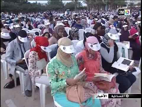 أكبر تجمع للقراء على شكل كلمة إقرأ بمدينة أكادير تدخل موسوعة غينيس