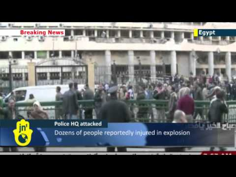 Large blast strikes police headquarters in Cairo
