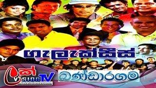 Galaxy Live Show 2013-Bandaragama