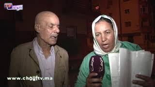 بالفيديو..مهاجر مغربي قتلو ليه بنتو فبلجيكا و منين رجع المغرب تعرض لعملية نصب باسم القصــر | بــووز