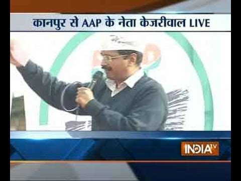 Watch Kejriwal attacking Modi, Rahul at Kanpur rally, Part 2