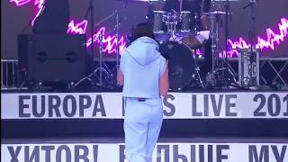 Dua Lipa - 'Be The One' Live at Europa Plus Russia