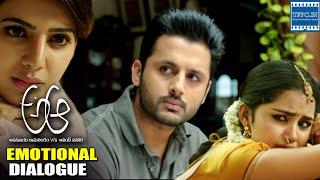 A Aa Movie Emotional Dialogue Promo - Nithiin, Samantha