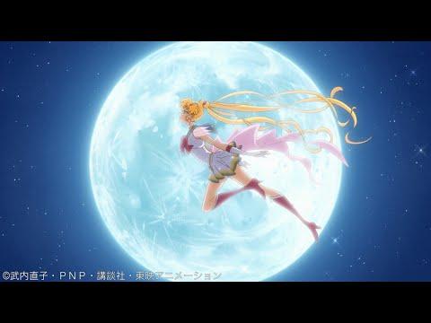 「美少女戦士セーラームーンCrystal」第3弾OP曲ニュームーンに恋して/ももいろクローバーZ PRETTY GUARDIANS SAILORMOON THEME SONG, ver3