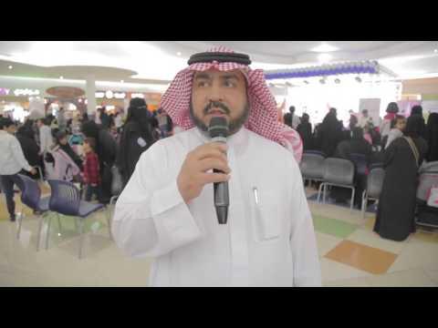 مشاركة مركز الملك عبدالعزيز للحوار الوطني في ملتقى الثانوية الأولى بعنيزة مول