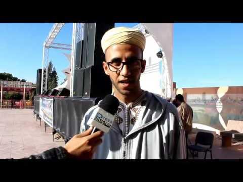 فعاليات اليوم الثاني من المهرجان القرآني بشتوكة أيت بها