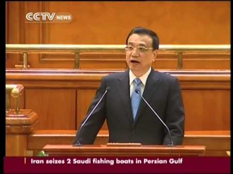 Chinese Premier Li Keqiang addresses Romanian Parliament