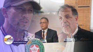 بالفيديو..ها علاش محضرش لقجع لجلسة محاكمة اللاعب السابق يوسف روسي    |   خارج البلاطو