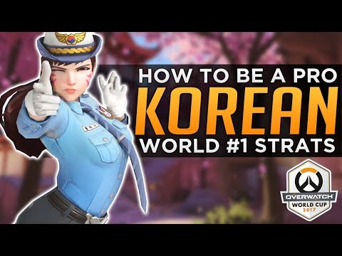 Overwatch: How to Be a Pro KOREAN - World #1 STRATS