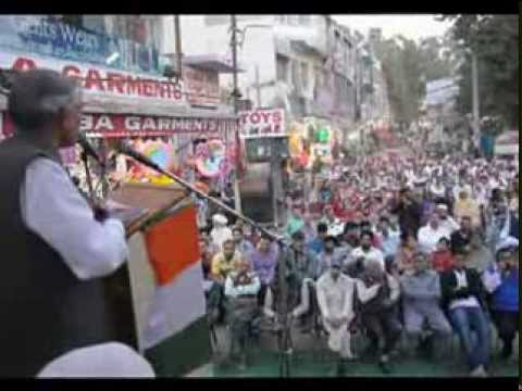 Chandigarh MP, Pawan Bansal on public meeting at Manimajra part-1