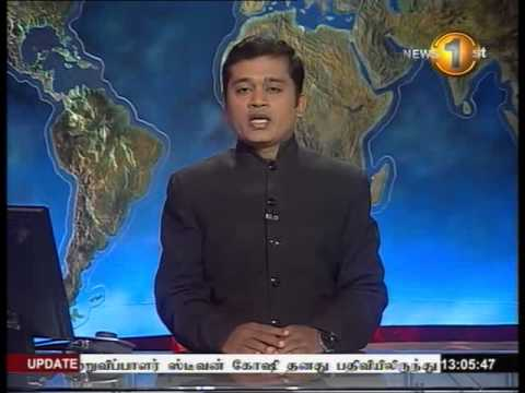 Newsfirst Lunch time Shakthi TV 1PM 2nd July 2014