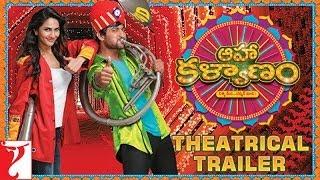 Aaha-Kalyanam---Trailer---TELUGU---Nani---Vaani-Kapoor