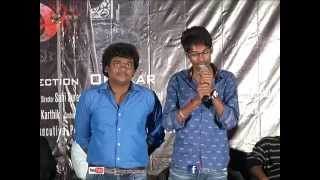 Raju-Gari-Gadhi-Movie-Trailer-Launch