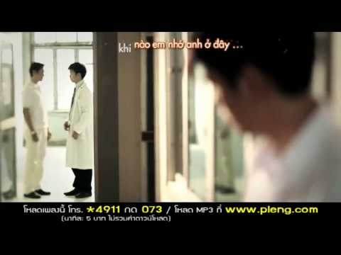 Anh Nhớ Em Người Yêu Cũ   Minh Vương M4U  Lyrics + MV Thái Lan    YouTube
