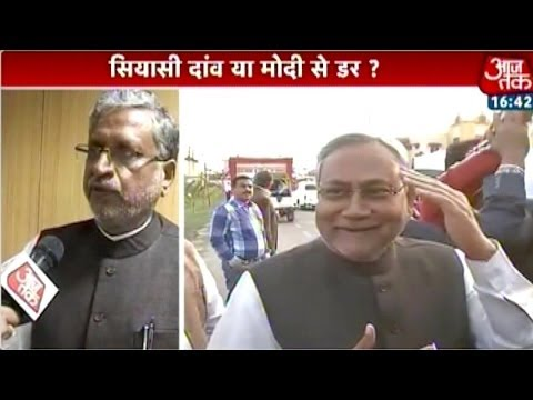 Sushil Modi reacts to Nitish Kumar's resignation