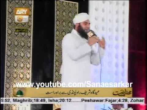 Ahmed Raza Qadri LIVE ON ARY QTV FROM EIDGAH SHARIF, April 22, 2014