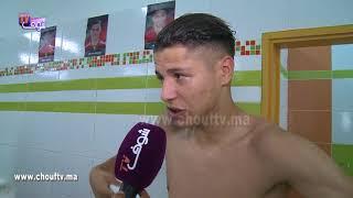 مهاجم المنتخب المغربي حاريث: الحمد لله منقدرش نعبر 20 عام وحنا نتسناو |