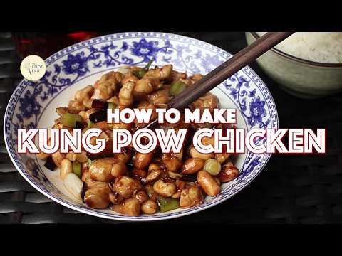 How to Make Kung Pow Chicken (Gong Bao Ji Ding)