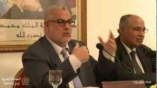 كلمة رئيس الحكومة في إجتماع الإتحاد المغاربي للفلاحين