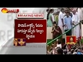 Conversion of Jayalalithaa's Poes Garden Residence into Am..