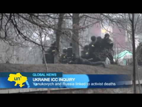 Euromaidan Protest Deaths: ICC begins probe into Yanukovych regime's alleged crimes against humanity