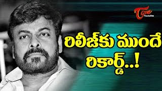 Megastar Chiranjeevi Creates A New Record in Tollywood !