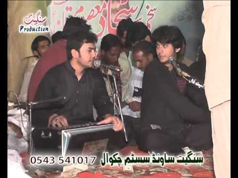 Umran Langian by Khan Brothers at Mela Gahi Guffanwal Shrif Wanhar Chakwal