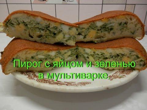 Пироги рецепт в мультиварке редмонд