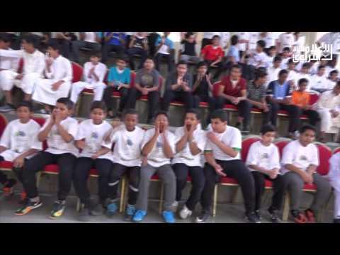 مهرجان الرياضة المدرسية الأول للصغار بعنيزة ( نهائي كرية اليد ) عنيزة والأحساء