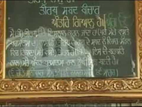 Puratan Hazoori Ragi Bhai Bakshish Singh Patiala Wale -  Bighan Na Koho Lagta
