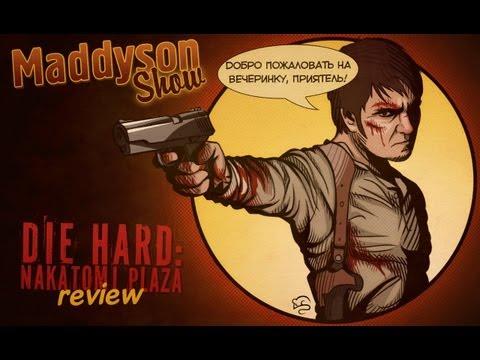 Die Hard: Nakatomi Plaza обзор от Maddyson