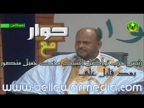 رئيس حزب تواصل السيد محمد جميل منصور