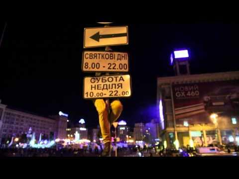 Дизайн та громадянський протест / Design and civil protest at Maidan
