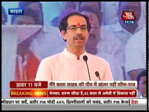 War of words between Uddhav & Raj Thackeray