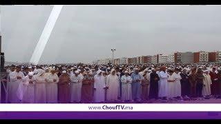 أجواء صلاة عيد الفطر بمدينة أكادير   خارج البلاطو